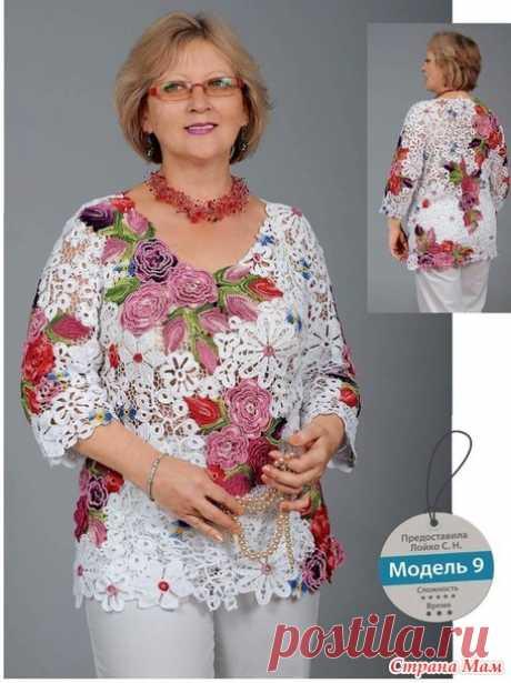 La blusa adornada de los elementos del encaje irlandés. - la MODA TEJIDA + PARA las SEÑORAS no DE MODELADO - el País de las Mamás