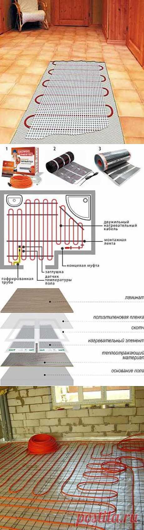 Укладка электрического теплого пола своими руками