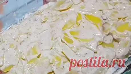 Сливочный картофель ( рецепт )
