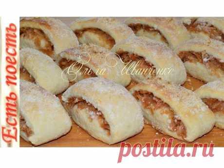 Печенье или пирожное с яблоками быстро к чаю