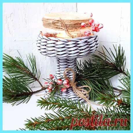 Как поймать новогоднее настроение?🌲 Набрать сосновых веток, развесить гирлянды, купить мандаринки, сотворить что-нибудь новогоднее... Рано?? Это только так кажется! Время летит, новый год близок, пора готовить подарочки😃  Я уже в разгаре, а вы?  МК подсвечника  👉https://youtu.be/1EgQG_aEp_s ******* #ladaligay #ladaligay_pletenie #ladaligay_sale #wickerbaskets #избумажнойлозы #подаркиручнойработы #плетун