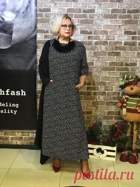 Классный и удобный стиль для взрослых женщин | Для женщин 45+ | Яндекс Дзен
