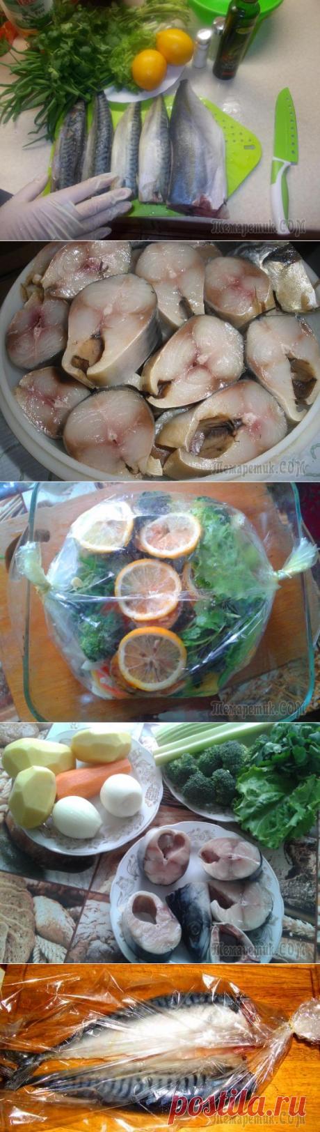 Скумбрия,запеченная в рукаве с овощами!
