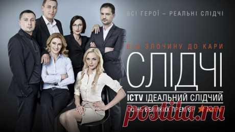+«Следователи-1(01-030 серия.).2015.Криминал«+🔹🎥🎥🎥