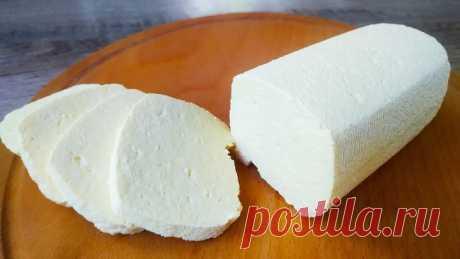 Домашний Сыр Без Соды за 15 минут из 3 ингредиентов!