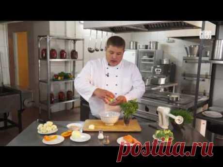 """""""Блюдо дня"""".  (Суп Минестроне """"Постный"""")"""