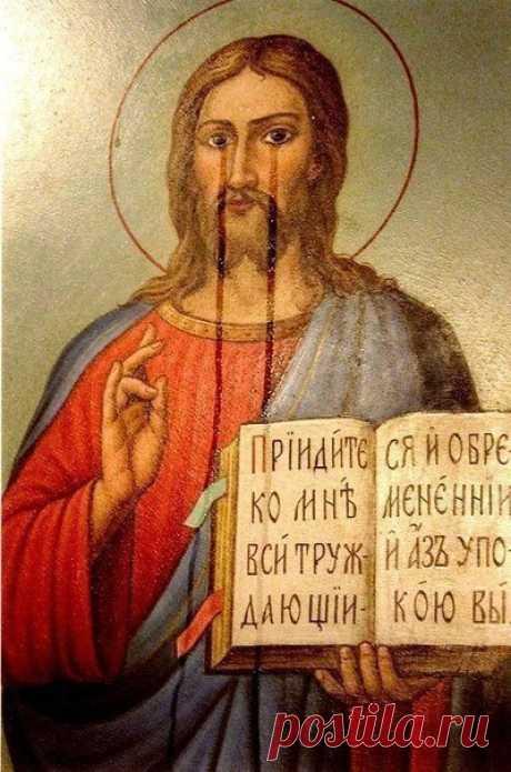 Плач икон: чудеса Всевышнего или инсценировка малодушных людей?