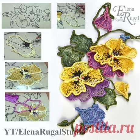 Цветочный Мотив Ирландская Техника | Студия Елены Ругаль Вязание | Яндекс Дзен