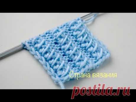 Узоры спицами. Обвитые столбики. Knitting patterns. Entwined posts.