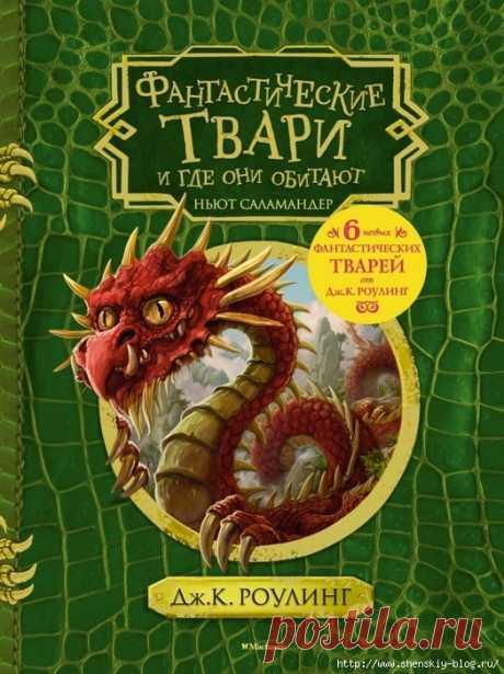 10 книг про волшебников!