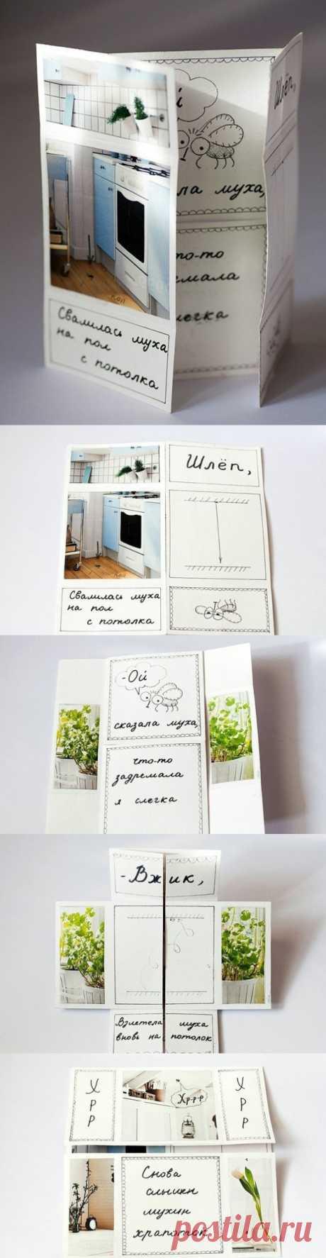 Бесконечная открытка! :)