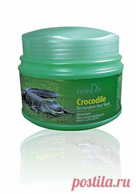 Косметические средства > Для волос > Категории > Маски Восстанавливающая маска для волос «Крокодил» Питание и сила волос Описание Маска быстро приникает в структуру волоса, восстанавливая поврежденные участки, возвращая им здоровый и ухоженный вид. Облегчает расчесывание, защищает от агрессивных факторов окружающей среды. TianDe