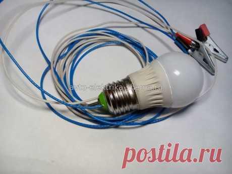 Автоэлектрика, электрика, схемы, гараж - Автомобильная переноска на 12 вольт из светодиодной лампы на 220 вольт