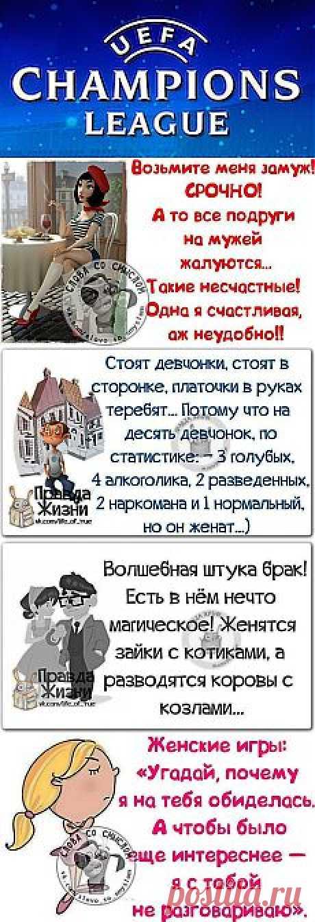 Прикольные фразочки со смыслом :))).