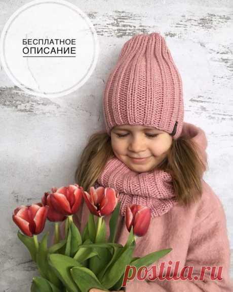 Шапочка и снуд для девочки (Вязание спицами) – Журнал Вдохновение Рукодельницы