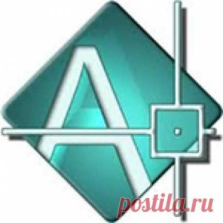 ArchiCAD 17 скачать бесплатно Загрузите прямо сейчас официальную русскую версию программы ArchiCAD 17 без рекламы и вирусов.