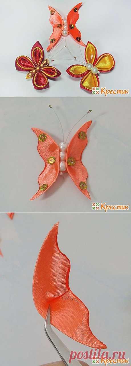 (+1) - Бабочки Канзаши: 3 способа сделать бабочек из атласных лент | Хвастуны и хвастушки