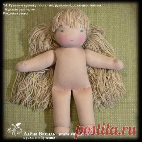 Вальдорфская кукла. Базовый МК от Алёна Василь