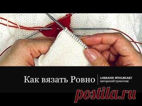 ""\""""How to knit exactly and quickly"""" - Lorraine Woolheart""460|345|?|en|2|c3373098f67092f2172202aee2c685ef|False|UNLIKELY|0.30255791544914246