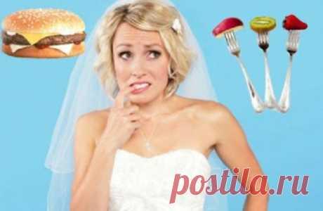 План диеты для невест, чтобы ошеломлять в день свадьбы всех гостей