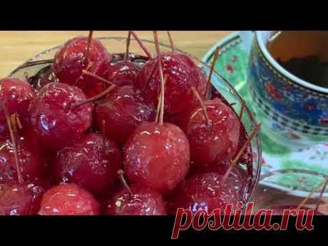Королевское варенье из райских яблок или ранеток | Apple jam | Խնձորի մուրաբա