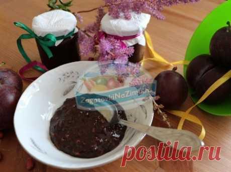 """Варенье """"Слива в шоколаде"""": лучшие рецепты с фото"""
