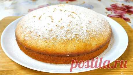 Нежный итальянский пирог к чаю! Быстрый пирог на молоке!   Ольга Лунгу   Яндекс Дзен
