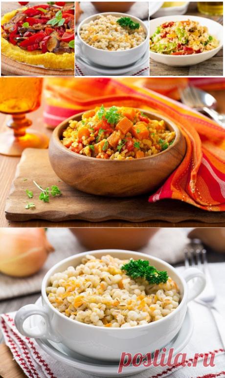 Вкусные бюджетные блюда: 4 рецепта. Самые интересные блюда из пшена, перловой, кукурузной и пшеничной крупы.