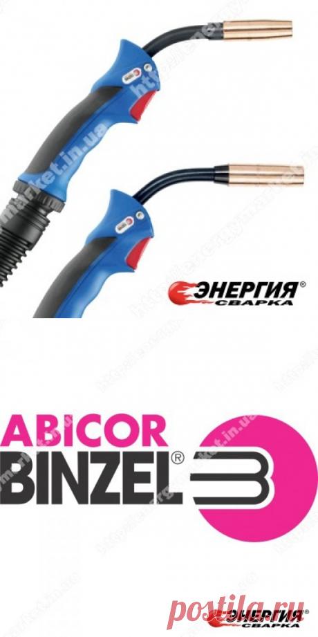 004.D804.1 Сварочная горелка Abicor Binzel RF GRIP 25  3.00 м   KZ-2 купить цена Украине