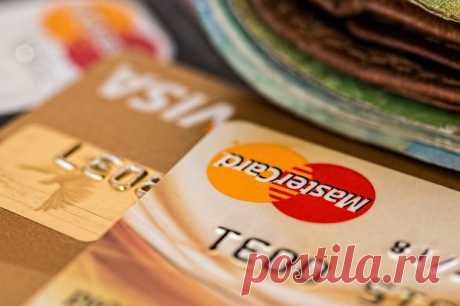 Кому банк простит долг по кредиту?