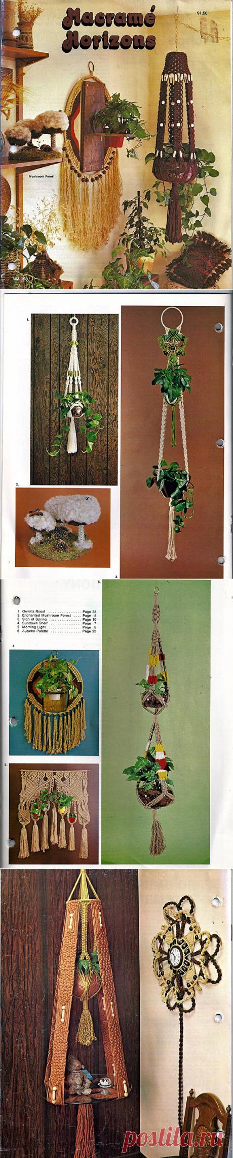 Macrame Horizons Macrame Pattern Book MM 199 de grammysyarngarden