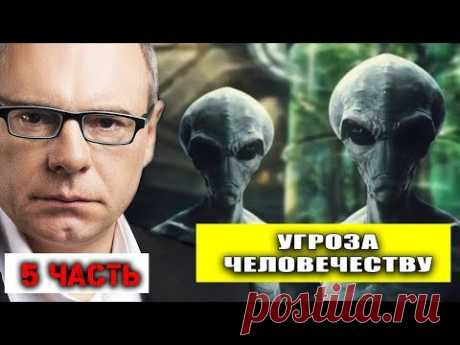 НЕ БРАТ ТЫ МНЕ РОЖА СЕРАЯ / НЛО 2019 - YouTube