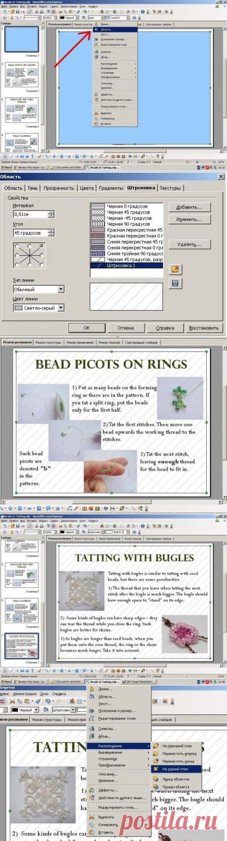 Как защитить мастер-класс в формате PDF - Ярмарка Мастеров - ручная работа, handmade
