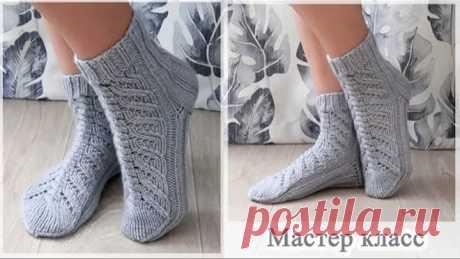 Легкие и простые носки спицами с косой и ажуром Мастер класс