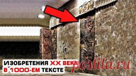Жуткие погребальные маски, найденные на территории России. Самые необычные находки