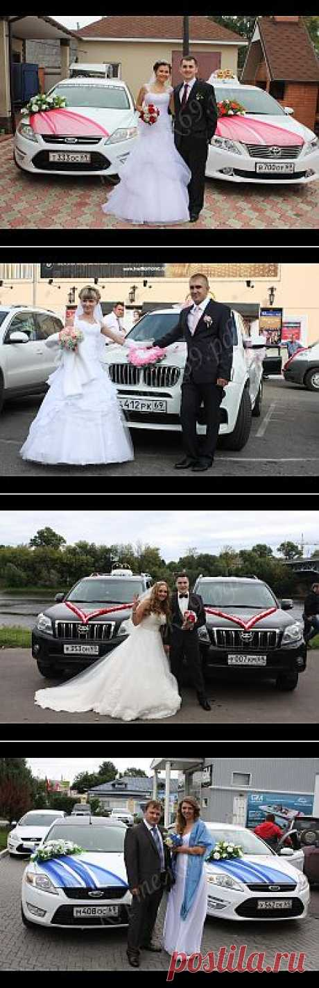 Свадебный кортеж под ключ