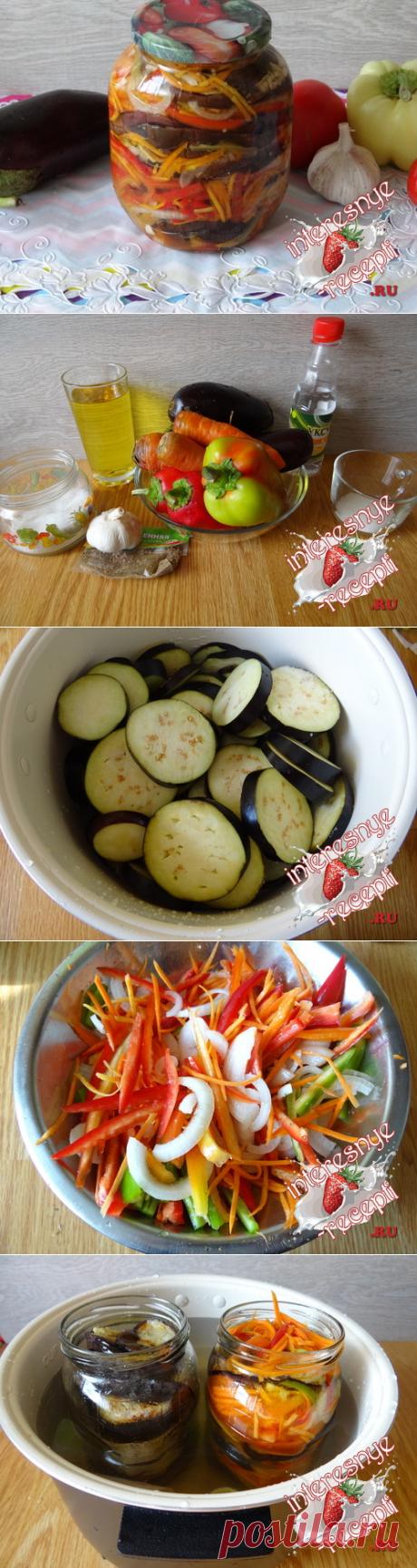 Баклажаны по-корейски на зиму - Интересные рецепты