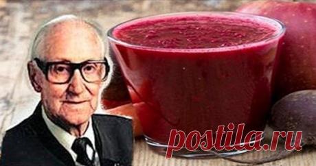 Раковые клетки умирают в течение 42 дней: Сок этого знаменитого австрийца спас 45 000 людей от рака и других неизлечимых болезней! (Рецепт)