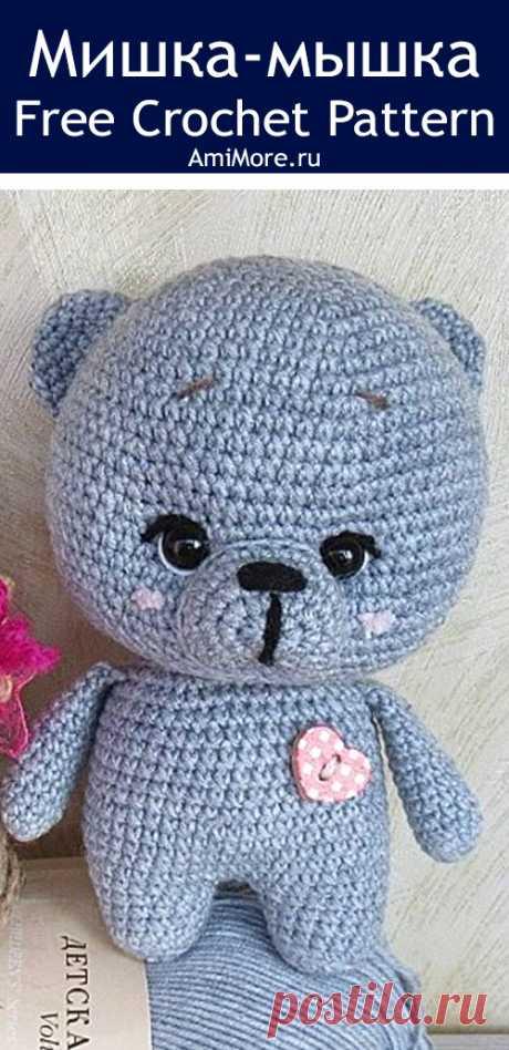 PDF Мишка-мышка крючком. FREE crochet pattern; Аmigurumi animal patterns. Амигуруми схемы и описания на русском. Вязаные игрушки и поделки своими руками #amimore - медведь, медвежонок, маленький мишка.