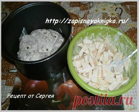рецепты от Сергея