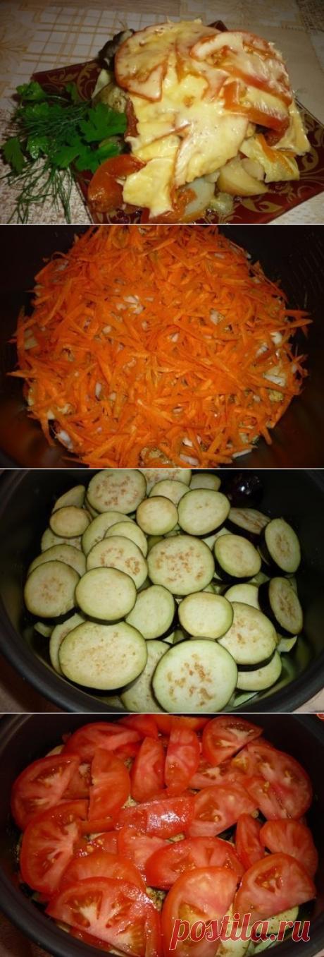 Как приготовить овощи, запеченные слоями в мультиварке  - рецепт, ингредиенты и фотографии