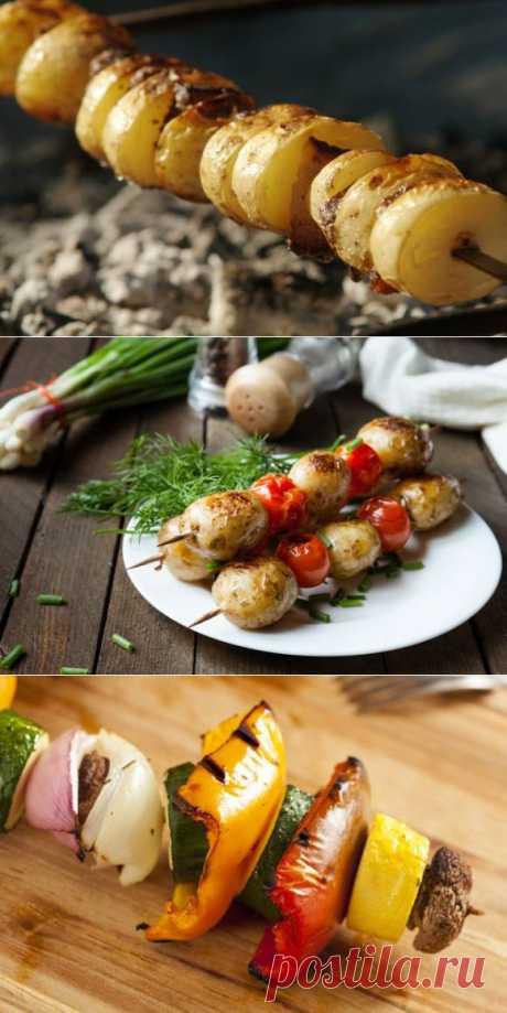 Весенний сезон: шашлыки из овощей