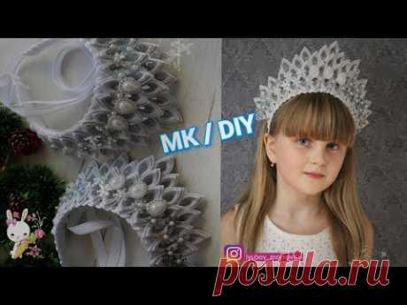 """Серебристая корона """"СНЕЖИНКА"""" /МК канзаши / Silver crown """"Snowflake"""""""