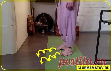 👍Всего 1 Упражнение для улучшения Венозного Оттока в ногах.⚡️ Показывает Алексей Маматов | Клуб МАМАТОВА | Яндекс Дзен