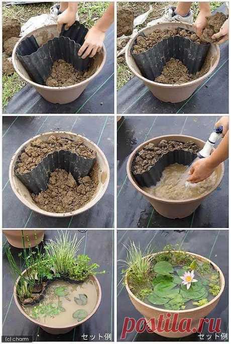 Как сделать миниатюрный пруд