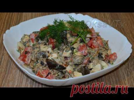 Салат из баклажанов с яйцом и помидором. Eggplant salad with egg and tomato.