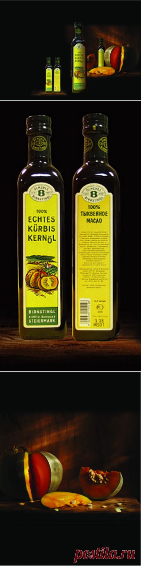 Тыквенное масло 1854 BIRNSTINGL 2014