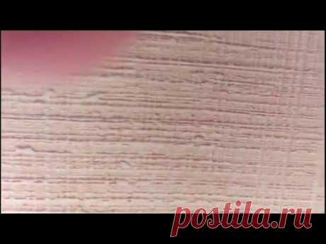 """""""Эфект мешковины. декоративная штукатурка из обычной шпатлевки своими руками"""" - YouTube"""