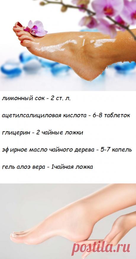 Маска для гладких пяточек: аналог педикюрных носочков