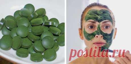 Волшебная зеленая маска, которая сотрет даже глубокие морщины💚   Современная Девушка   Яндекс Дзен